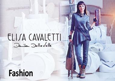 2017-2018-kachek-fashion
